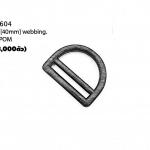 "D-Ring 1.5"""
