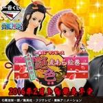 Nami & Robin Kimono Set ของแท้ JP แมวทอง - Ichiban Kuji Banpresto [โมเดลวันพีช] (Rare) 2 ตัว