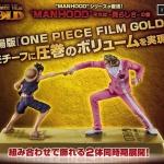 Luffy & Tesoro Film Gold ของแท้ JP แมวทอง - Banpresto Manhood DXF [โมเดลวันพีช] (2 ตัว)