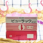 Byurakku Kokando ยาแก้ท้องผูกญี่ปุ่น 1 กล่อง มี 400 เม็ด คนญี่ปุ่นต้องมีติดบ้านทุกคนค่ะ View rack อาหารเสริมแก้ปัญท้องผูกจากญี่ปุ่น แก้ปัญหาสิว อาการเบื่ออาหาร ปัญหาสิ่งสกสปรกหมักหมมในลำไส้ทำให้เลือดสะอาด คนญี่ปุ่นต้องมีติดบ้านทุกคนค่ะ!!!!View rack อาหารเ