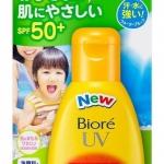 กันแดดน้ำนมสูตรสำหรับเด็ก Biore uv milk spf50 for kids ขนาด 90 กรัม กันแดดรุ่นนี้เป็นเจลสูตรน้ำนมอ่อนโยน เกลี่ยง่าย ซึมสู่ผิวง่าย เหมาะสำหรับใช้ทาเป็นประจำทุกวัน ช่วยปกป้องผิวเด็กๆจากรังสียูวี และ เป็นครีมกันแดดสูตรกันน้ำด้วยค่ะ รุ่นนี้ออกเฉพาะช่วง Summer