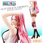 Bonney ของแท้ JP แมวทอง - Banpresto Glitter&Glamours [โมเดลวันพีช]