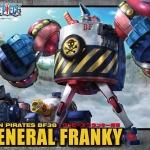 General Franky ของแท้ JP แมวทอง - Iron Pirate BF38 Bandai [โมเดลเรือวันพีช]