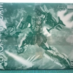 MG ALTRON GUNDAM 1/100 SCALE MASTER GRADE MODEL