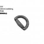 D-Ring 3/4
