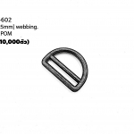 "D-Ring 1"""