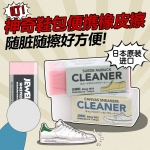 Canvas Sneaker Cleaner eraser & Suede nubuck cleaner boots special eraser างลบมหัศจรรย์สำหรับคนรักรองเท้าไม่ว่าจะเป็นผ้าใบ หรือ หนังกลับ ลบปุ๊ป สะอาดปั๊ป รองเท้า หากใส่แล้วไม่รักษาให้ดี แป๊ปเดียวก็จะดูเก่า และ ดำสกปรกมาก เพราะฉะนั้น เราจึงต้องทำความสะอาด