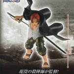 Shanks Swordsmen ของแท้ JP แมวทอง - Banpresto [โมเดลวันพีช]