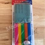 ็Handheld Device Of Sand Paper