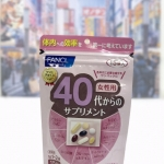 Fancl Good Choice For 40 WOMAN อาหารเสริมบำรุงผิวที่เหมาะที่สุดของผู้หญิงในช่วงอายุ 40-50 ปี สูตรใหม่สาววัย40-50ปีในญี่ปุ่นนิยมกันมากที่สุด!!!!Fancl Good Choice For 40's WOMAN อาหารเสริมบำรุงผิวที่เหมาะที่สุดของผู้หญิงในช่วงอายุ 40-50ปีที่ตอบสนองความ