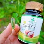 น้ำมันมะพร้าวสกัดเย็น Coconut oil by Mermaid