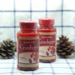 Puritan's Pride Cranberry Fruit Concentrate 4200 mg / 100 Softgels ผลิตภัณฑ์เสริมอาหารคุณสมบัติเป็นสารต้านอนุมูลอิสระที่มีส่วนประกอบถึง 3 อย่างคือ Cranberry Extract ,Vitamin E &Vitamin C โดยเฉพาะ Cranberry Concentrate