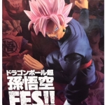 Goku Black Rose ของแท้ JP แมวทอง - FES !! Banpresto [โมเดลดราก้อนบอล]