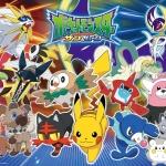 Pokemon Sun & Moon Ver. Kid ของแท้ JP - Jigsaw Pokemon [จิ๊กซอว์โปเกมอน] (สำหรับเด็ก)