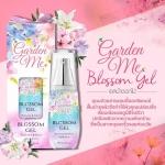 Garden Me Blossom Gel เจลน้ำดอกไม้ by ดีเจนุ้ย 20 ml. Garden Me Blossom Gel หรือ เจลน้ำดอกไม้ เจลเซรั่มสีฟ้า สารสกัดหลักจากดอกไฮเดรนเยีย ผสมเม็ดบีทซากุระสีชมพู ผสานการบำรุงจากสารสกัดดอกไม้นานาพรรณอีกกว่า 12 ชนิด