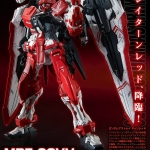 P-Bandai : MG 1/100 MBF-02VV GUNDAM Astray Turn Red
