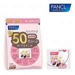Fancl Good Choice For 50's WOMAN สูตรใหม่สาววัย50ปีในญี่ปุ่นนิยมกันมากที่สุด อาหารเสริมบำรุงผิวที่เหมาะที่สุดของผู้หญิงในช่วงอายุ 50 ปีที่ตอบสนองความต้องการในช่วงวัยที่ต้องการแร่ธาตุและอาหารของผิวช่วยปัญหาวัยทองได้ดีอีกด้วยค่ะ