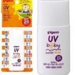 Pigeon Lotion กันแดดพีเจ้นท์ UV Baby Water Milk SPF25 PA + + JAPAN กันแดดเด็ก ที่อ่อนละมุน อ่อนโยนต่อผิวลูกรัก ทาเพียงบาง ๆ ได้ทั้งผิวหน้า และ ผิวกาย ไม่ระคายเคือง พีเจ้นท์ เน้นผลิตภัณฑ์ สำหรับผิวบอบบางแพ้ง่าย