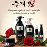 Daeng Gi Meo Ri Dlae Soo Hair Loss Care Shampoo+Treatment 400 ml. เซ็ทคู่ผมสวย พรีเมื่ยมแชมพูและทรีทเมนท์จากประเทศเกาหลี ลดการขาดหลุดร่วงของเส้นผม พร้อมนวดบำรุงให้ผมนุ่มลื่นสวยไม่พันกัน ประกอบไปด้วย 1. Daeng Gi Meo Ri Dlae Soo Hair Loss Care Shampoo 400 m
