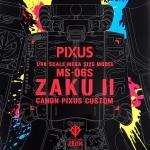 Canon PIXUS Printer 1/48 Mega Size Char's Zaku II Limited Edition