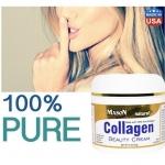 Mason Natural Collagen Beauty Cream 2oz (57 g) Best Seller ‼️ ขายดีในอเมริกาและอีกหลายประเทศทั่วโลก Mason Collagen Beauty Cream ครีมที่สกัดจากคอลลาเจนบริสุทธิ์ 100% แบรนด์ดังจาก Masons Vitamin เวชสำอางนำเข้าจากอเมริกา บำรุงผิวพรรณ ต่อต้านริ้วรอย ช่วยให้ผิ