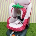 คาร์ซีทมือสอง Aprica รุ่น Juicy Strawberry รุ่น Limited สภาพสวย