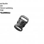 Side Release Buckle 3/8