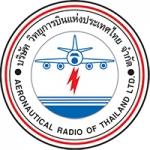 แนวข้อสอบบริษัท วิทยุการบินแห่งประเทศไทย จำกัด