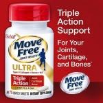 Move Free Ultra Triple Action Joint Supplement, 75 Count รุ่นใหม่ล่าสุด ผสม คอลลาเจน เม็ดเล็กกว่าครึ่ง ทานง่าน ผสม Type II คอลลาเจน และ ไฮยาลูโรนิค นำเข้าจากอเมริกา ตัวดัง ใหม่ล่าสุด