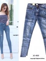 กางเกงยีนส์แฟชั่นทรงสวยค่า