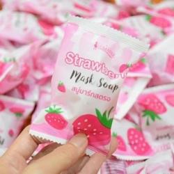 สบู่มาร์คสตรอ by sumanee (Strawberry Mask Soap) ราคาส่งโทร 096-7914965
