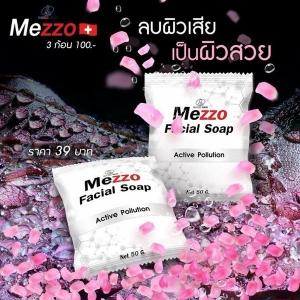 สบู่ MEZZO สบู่เมสโซ่ หน้าใส 50g ราคาส่ง โทร 096-7914965