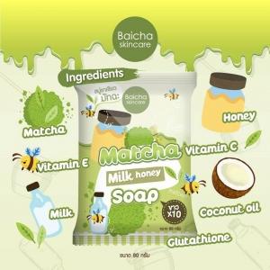 สบู่ชาเขียวมัทฉะ Matcha milk honey Soap by BAICHA SKINCARE
