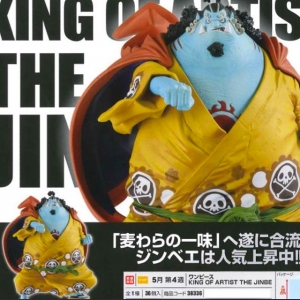 Jinbe ของแท้ JP แมวทอง - King of Artist Banpresto [โมเดลวันพีช]