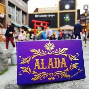 ALADA SOAP / สบู่ อลาดา รับสมัครตัวแทนจำหน่าย