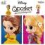 Belle ของแท้ JP - Q Posket Disney - Special Color [โมเดล Disney] thumbnail 6