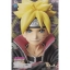 Boruto ของแท้ JP - Shinobi Relation NEO Banpresto [โมเดลนารุโตะ] thumbnail 19