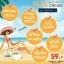 กันแดดริต้า RITA SUN SMOOTH PERFECTCREAMSPF50 PA+++ , thumbnail 23