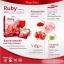 คอลลาเจน เกรดพรีเมียม Ruby collagen 15 ซอง thumbnail 2