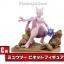 Mewtwo ของแท้ JP - Ichiban Kuji Pokemon Center [โมเดลโปเกมอน] (Rare) thumbnail 11
