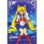 Sailor Moon ของแท้ JP - Break Time Figure Banpresto [โมเดล Sailor Moon] thumbnail 21
