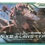 HG GNX-609T GN-XIII A-LAWS TYPE 1/144 SCALE MODEL HG GUNDAM 00-23