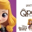 Aurora ของแท้ JP - Q Posket Disney - Pastel Color [โมเดล Disney] thumbnail 5