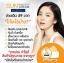 กันแดดริต้า RITA SUN SMOOTH PERFECTCREAMSPF50 PA+++ , thumbnail 19