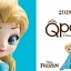 Elsa ของแท้ JP - Q Posket Disney - Normal Color [โมเดล Disney] thumbnail 15
