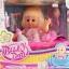พร้อมส่งตุ๊กตาดูดนม Baby Bath doll ฉี่ได้ด้วย พร้อมอุปกรณ์ ส่งฟรี thumbnail 1
