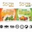 So-ar โซอา ผลิตภัณฑ์เสริมอาหารลดน้ำหนัก ราคาปลีก ส่ง โทร 096-7914965 thumbnail 3