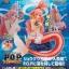 Shirahoshi ของแท้ JP แมวทอง - Megahouse POP Saling Again [โมเดลวันพีช] thumbnail 1