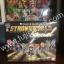 Straw Hat Pirates Ver. Strong World Special Color Set ของแท้ JP แมวทอง - SD Bandai [โมเดลวันพีช] (9 ตัว) thumbnail 2