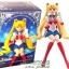 Sailor Moon ของแท้ JP - Break Time Figure Banpresto [โมเดล Sailor Moon] thumbnail 6